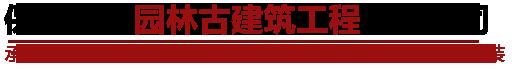 龙8国际long88_龙8国际pt娱乐_龙8国际龙8官方